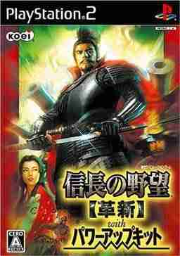 Descargar Nobunaga No Yabou Kakushin With Power Up Kit [JAP] por Torrent